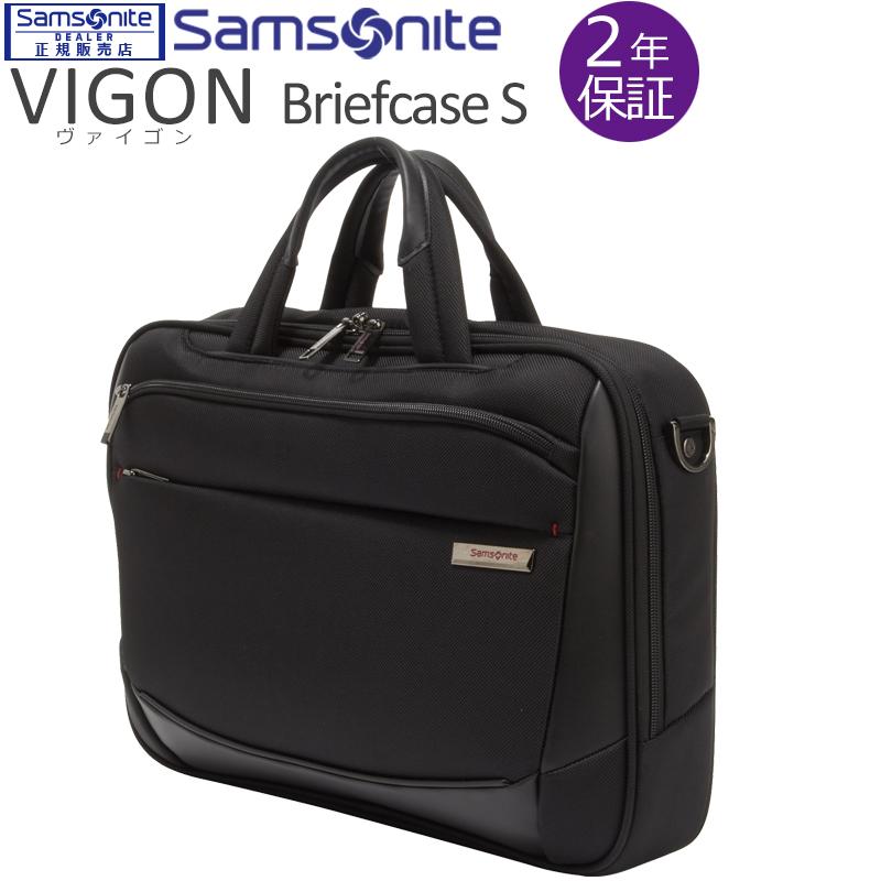 サムソナイト ヴァイゴン ブリーフケースS ビジネスバッグ メンズ AF4*001【セール品】【返品不可】