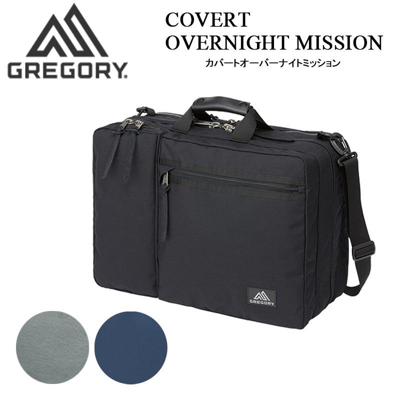 グレゴリー GREGORY カバート オーバーナイトミッション ビジネスバッグ メンズ リュック バックパック 3WAY 通学 出張 ブリーフケース