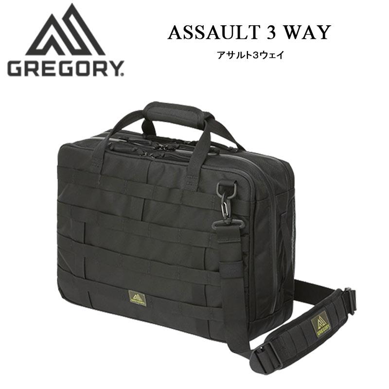 グレゴリー アサルト3ウェイブリーフケース ビジネスバッグ バックパック ショルダーバッグ メンズ PC収納 ミニタリー