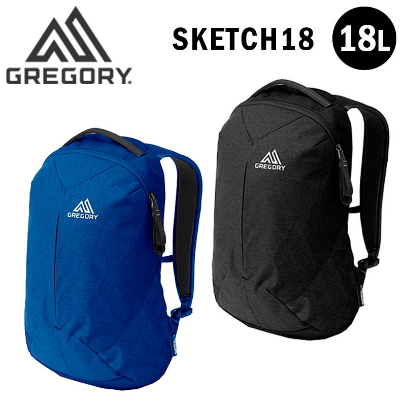 GREGORY SKETCH18 グレゴリー スケッチ18 SS19 バックパック メランジグレー ブラック/カーボン