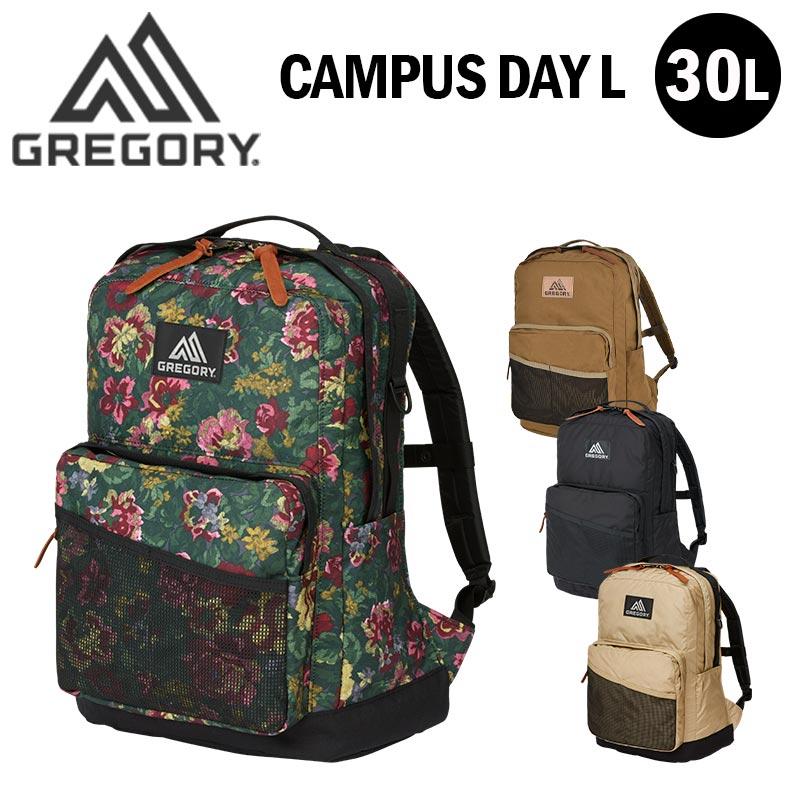 グレゴリー リュック キャンパスデイL CAMPUS DAY L デイパック バックパック クラシックシリーズ 通学 通勤 旅行 30L 1303171041 1303180440 1303190511 GREGORY