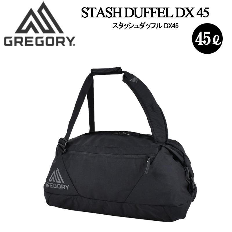 グレゴリー ダッフル スタッシュダッフル DX45 STASH DUFFEL DX 45 旅行バッグ トラベル 合宿 ボストンバッグ旅行かばん1286601041 トラベルシリーズ 45L