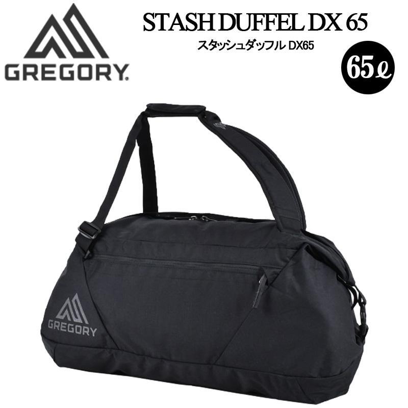 グレゴリー ダッフル スタッシュダッフル DX65 STASH DUFFEL DX 65 旅行バッグ トラベル 合宿 ボストンバッグ旅行かばん1286621041 トラベルシリーズ 65L