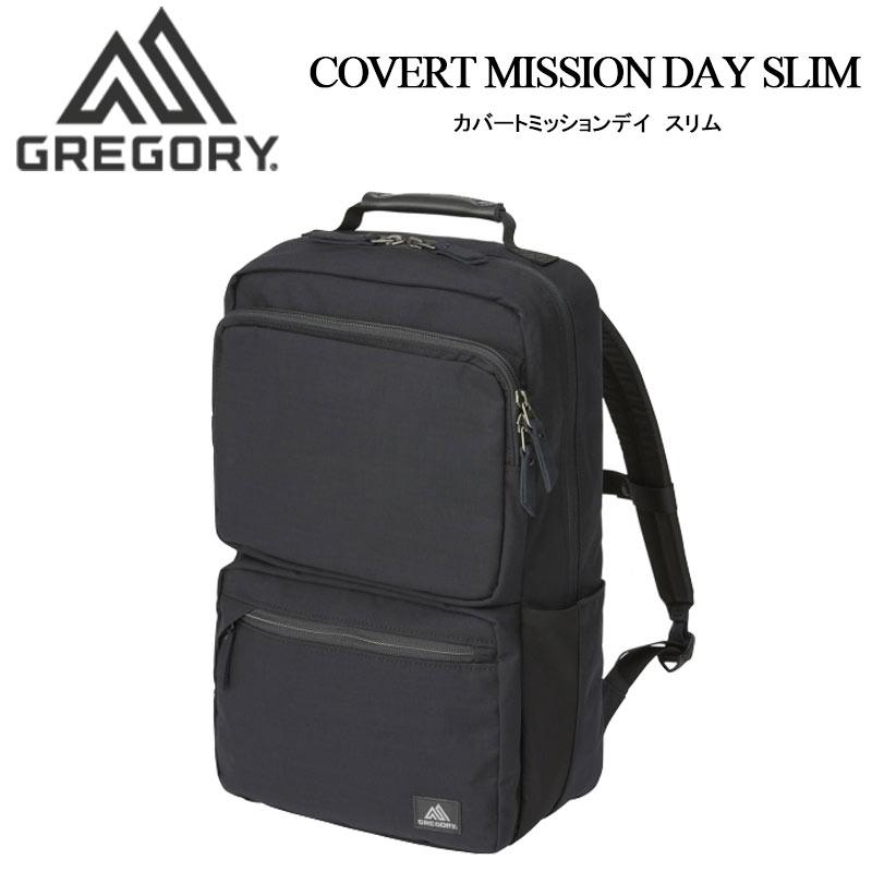 グレゴリー GREGORY カバートミッションデイ スリム ビジネスリュック ビジネスバッグ ビジネスバックパック リュック COVERT MISSION DAY SLIM 通勤