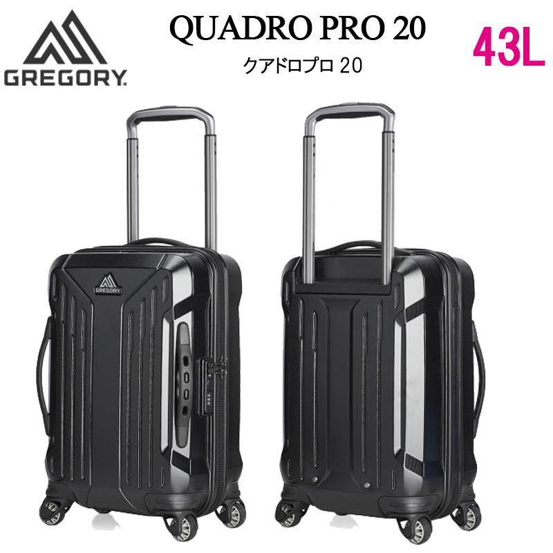 グレゴリー クアドロプロ 20 スーツケース 43L ハードケース キャリー ジッパーエクスパンション GREGORY QUADRO PRO HARDCASE 20 国内旅行 短期旅行 出張