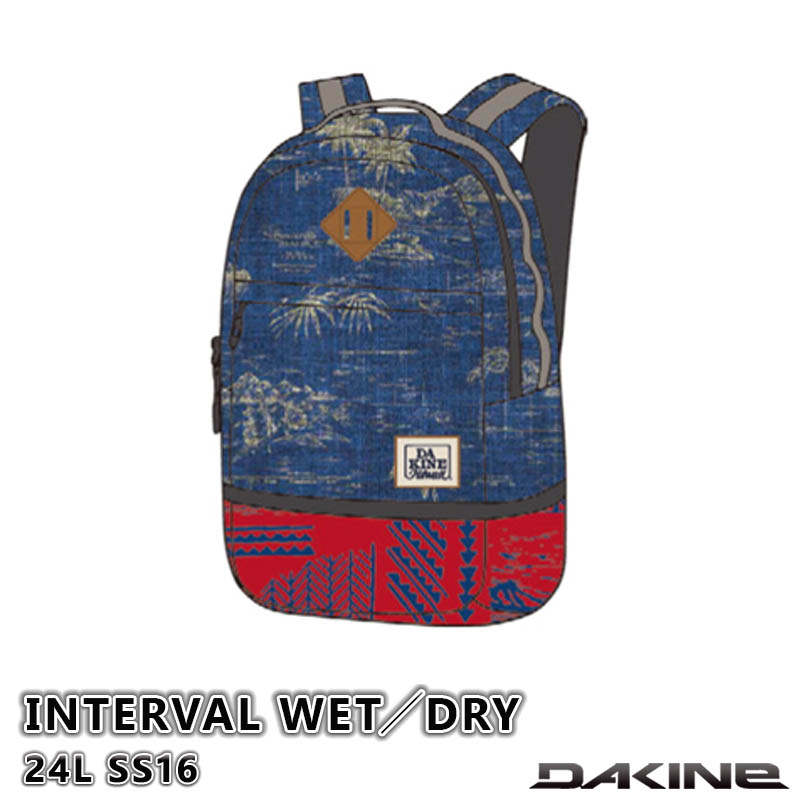 DAKINE ダカイン リュック バックパック INTERVAL WET/DRY 24L SS16 AG237003