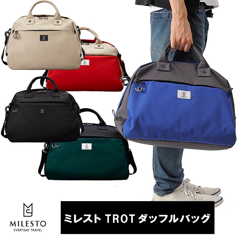 ミレスト TROT ダッフルバッグ MLS256