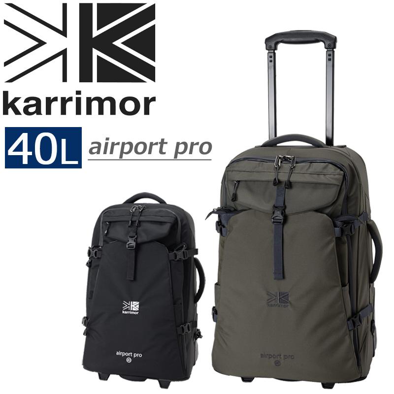 カリマー karrimor キャリーケース エアポートプロ40 airport pro 40 バックパックキャリー 2WAY ソフトキャリー スーツケース トラベルバッグ 旅行バッグ ビジネス 出張 海外旅行 レインカバー付 No.500851 40L 2泊-4泊程度
