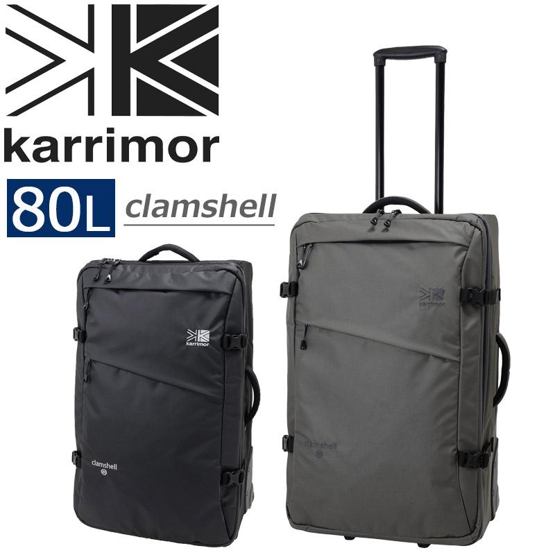 カリマー karrimor キャリーケース クラムシェル80 clamshell 80 ソフトキャリー スーツケース トラベルバッグ 旅行バッグ ビジネス 出張 海外旅行 レインカバー付 No.500852 80L 5泊-7泊程度