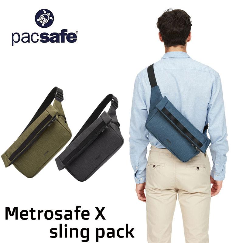 パックセーフ メッセンジャーバッグ メトロセーフ スリングパック Metrosafe X sling pack 防犯機能 盗難防止 セキュリティ機能 海外旅行 スキミングガード 12970296 pacsafe