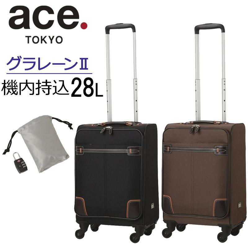 エース ace. ソフトキャリー グラレーン2 機内持込 35212 28L スーツケース 1泊-2泊程度 軽量 レインカバー付 ソフトケース キャリーバッグ 旅行