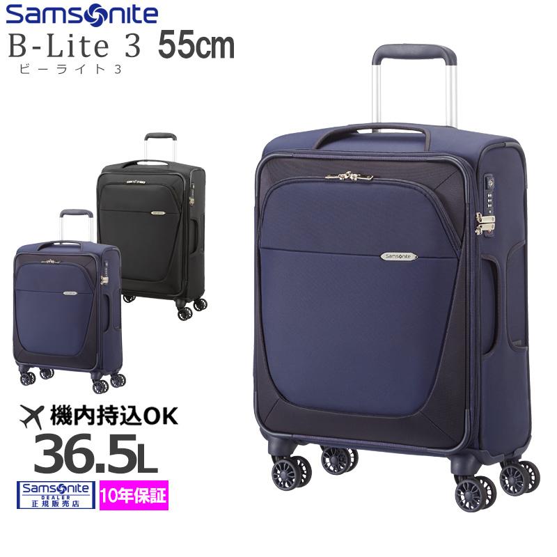サムソナイト Samsonite ソフトキャリー ビーライト3 4輪 55cm 機内持ち込みサイズ 39D*003【送料無料】