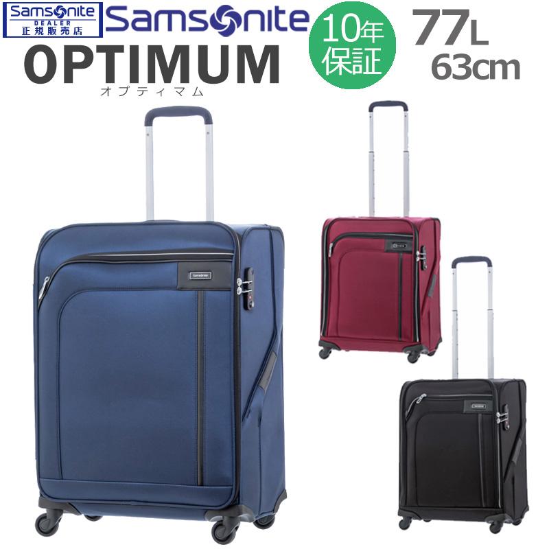 サムソナイト ソフトキャリーバッグ キャリーケース ソフト スーツケース mサイズ オプティマム 4輪 63cm 61T*002