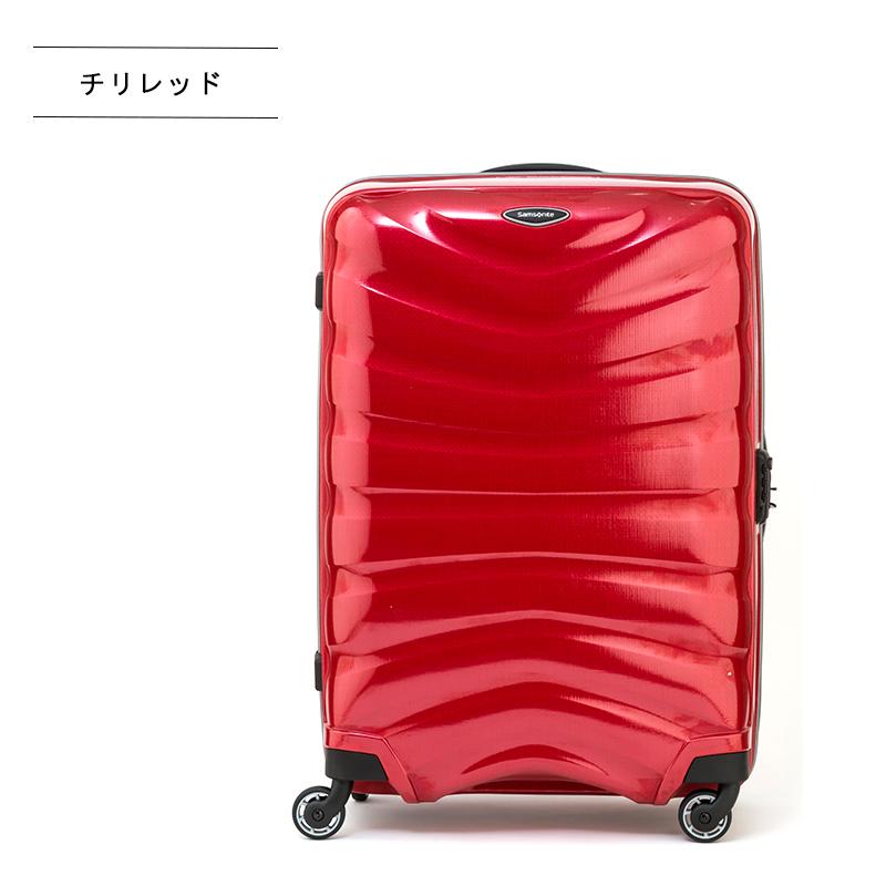 サムソナイト スーツケース lサイズ 大容量 キャリーケース キャリーバッグ ハード 海外旅行 長期 留学 ファイアーライト 4輪 75cm U72*003