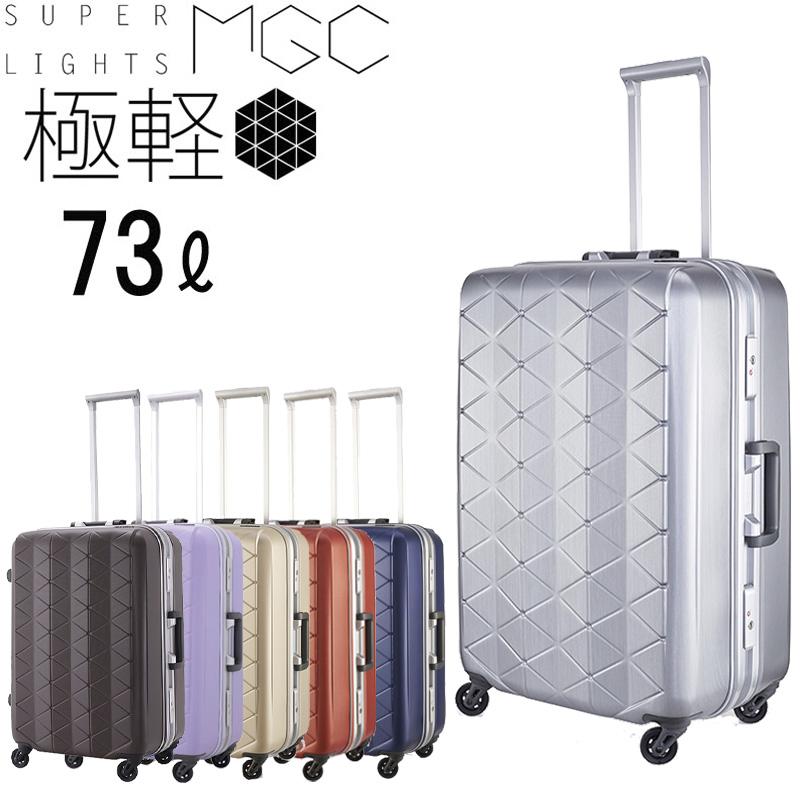 サンコー スーツケース mサイズ 軽量 フレーム キャリーケース キャリーバッグ 海外旅行 5泊-7泊 スーパーライト MGC 63cm MGC1-63
