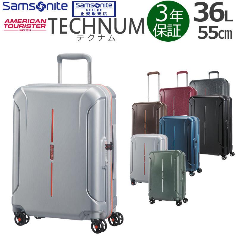 c773bda376 サムソナイト アメリカンツーリスター スーツケース 機内持ち込み sサイズ キャリーケース キャリーバッグ 国内旅行 短期海外旅行 テクナム 55cm  37G*004 最大級の収納 ...