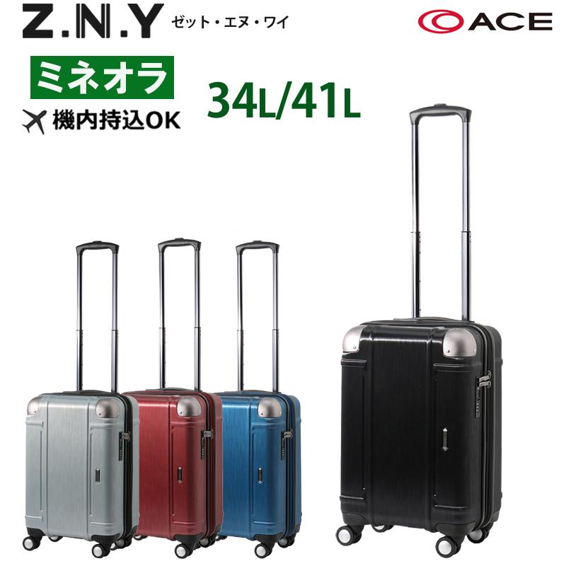 エース(ACE) Z.N.Y ゼット・エヌ・ワイ 「ミネオラ」 41L 06521 容量拡張 エキスパンダブル ジッパーキャリー 機内持込可能サイズ スーツケース 旅行 出張