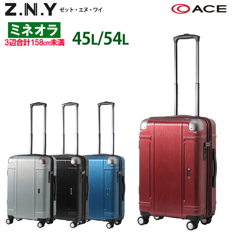 エース(ACE) Z.N.Y ゼット・エヌ・ワイ 「ミネオラ」 54L 06522 容量拡張 エキスパンダブル ジッパーキャリー スーツケース 出張 旅行