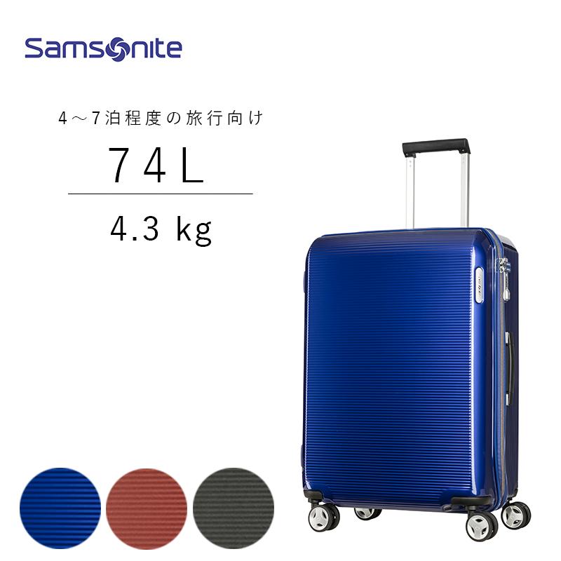 サムソナイト スーツケース mサイズ 中型 キャリーケース キャリーバッグ 海外旅行 4泊-7泊 出張 ビジネス TSAロック アーク ARQ 69cm AZ9*002