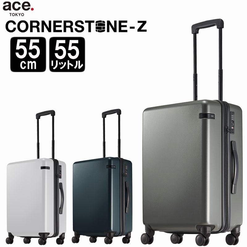 エース スーツケース Sサイズ 3泊-5泊 キャリーケース キャリーバッグ ハード 国内旅行 海外旅行 双輪キャスター TSAロック 人気 コーナーストーン 55cm 06232