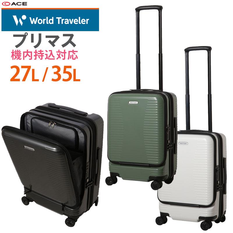 エース ワールドトラベラー スーツケース プリマス 06701 機内持込 エキスパンダブル キャスターストッパー フロントポケット キャリーケース 海外旅行 国内旅行 出張 ビジネス ACE World Traveler PLYMOUTH 1泊-3泊程度