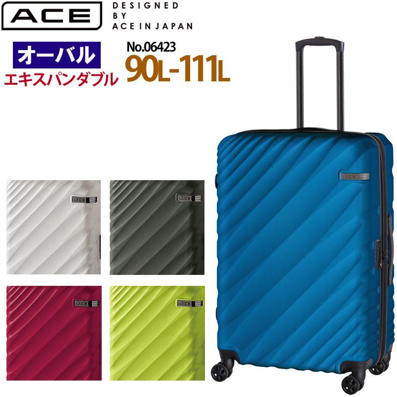 ACE DESIGNED BY ACE IN JAPAN エース デザインド バイ エース イン ジャパン 【オーバル】 90L/111L 06423 エキスパンダブル スーツケース