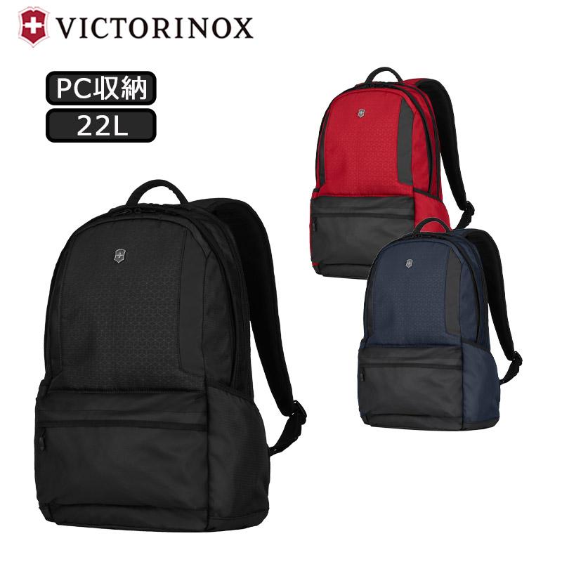 ビクトリノックス リュック アルトモントオリジナル ラップトップバックパック 606742 606743 606744 PC収納 メンズ レディース VICTRINOX ALTMONT ORIGINAL 旅行 通勤