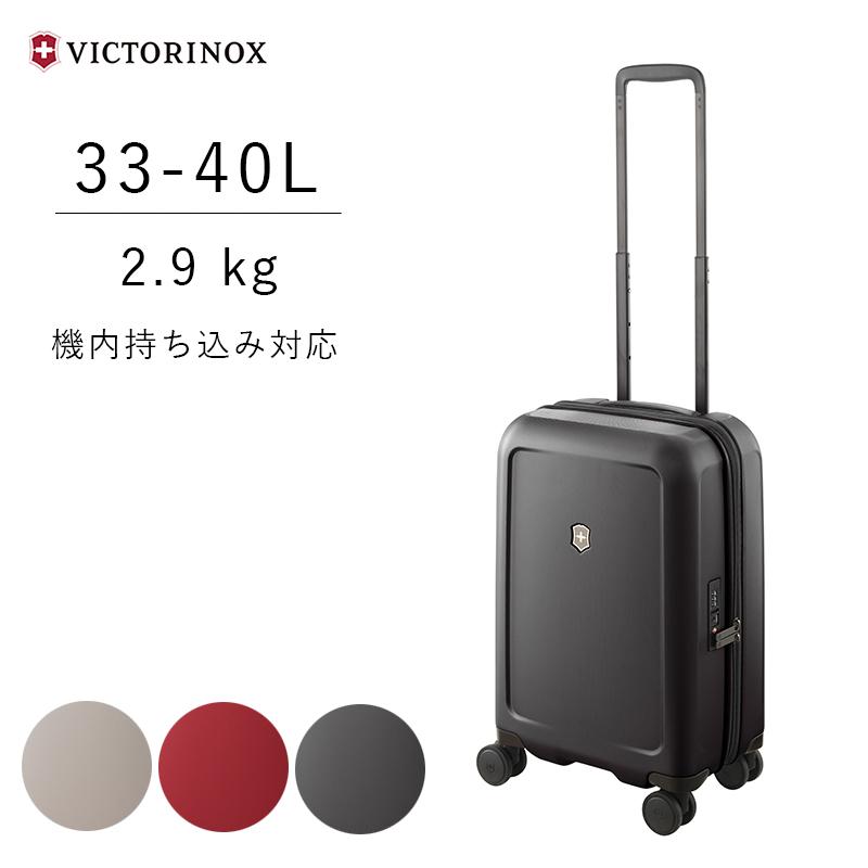 ビクトリノックス VICTRINOX コネックス Connex スーツケース フリークエントフライヤー ハードサイド キャリーオン 605663 605664 605665 機内持込 エキスパンダブル(拡張機能) USBポート SIMカード交換ツール IDタグ TSAロック 国内旅行