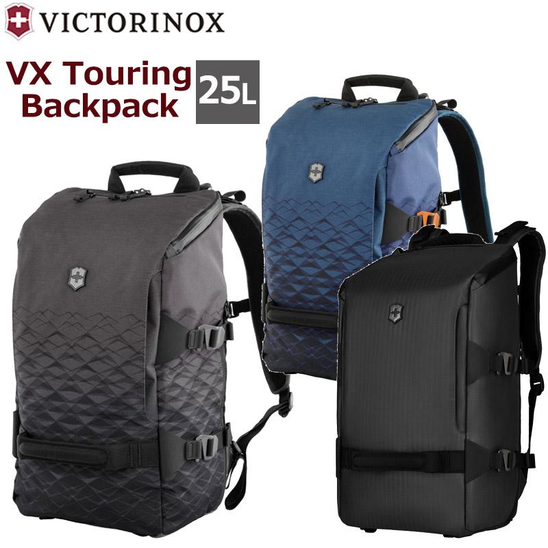 ビクトリノックス VXツーリング バックパック 601488 601489 606610 リュック スタイリッシュ ビジネス 旅行 メーカー保証付 VICTORINOX 25L 軽量