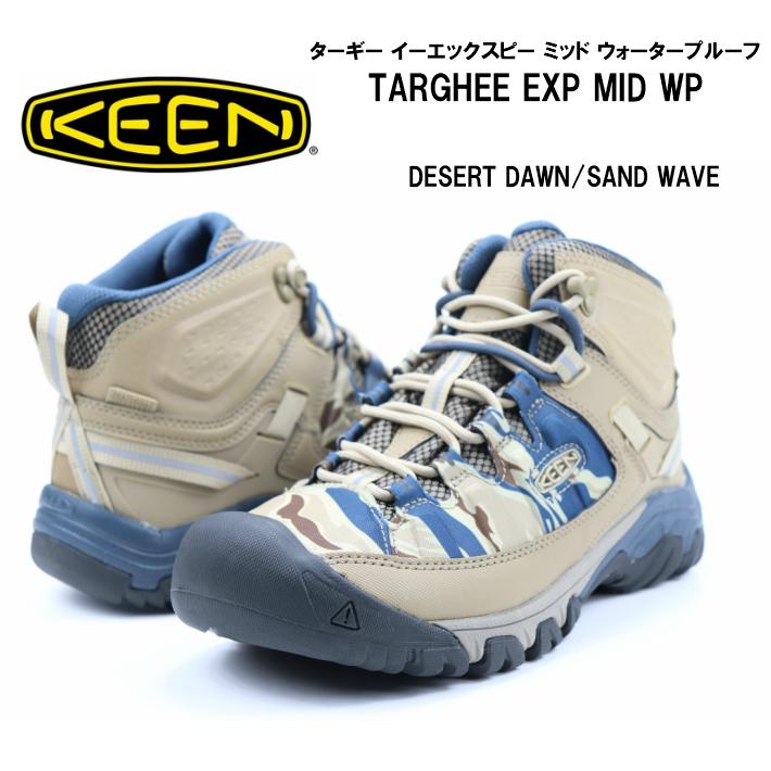 KEEN TARGHEE EXP MID WP 1020728 DESERT DAWN/SAND WAVE 正規品 2019年最新モデル NEWカラー キーン MEN メンズスニーカー 登山靴 市場 検索 サーチ ランキング 広告 通販 迷彩柄 人気シリーズ アウトドアシューズ 26.0cm 27.0cm 28.0cm 29.0cm 30.0cm