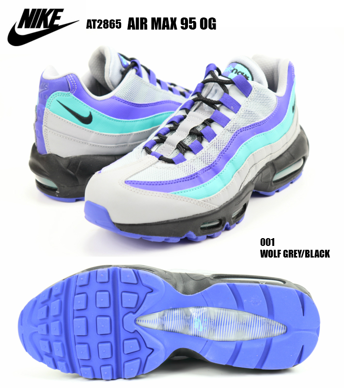 NIKE PRESTO EXTREME PSAIR MAX95 OG parallel import goods regular article Kie Ney AMAX 95 extreme popularity series reproduction model men sneakers
