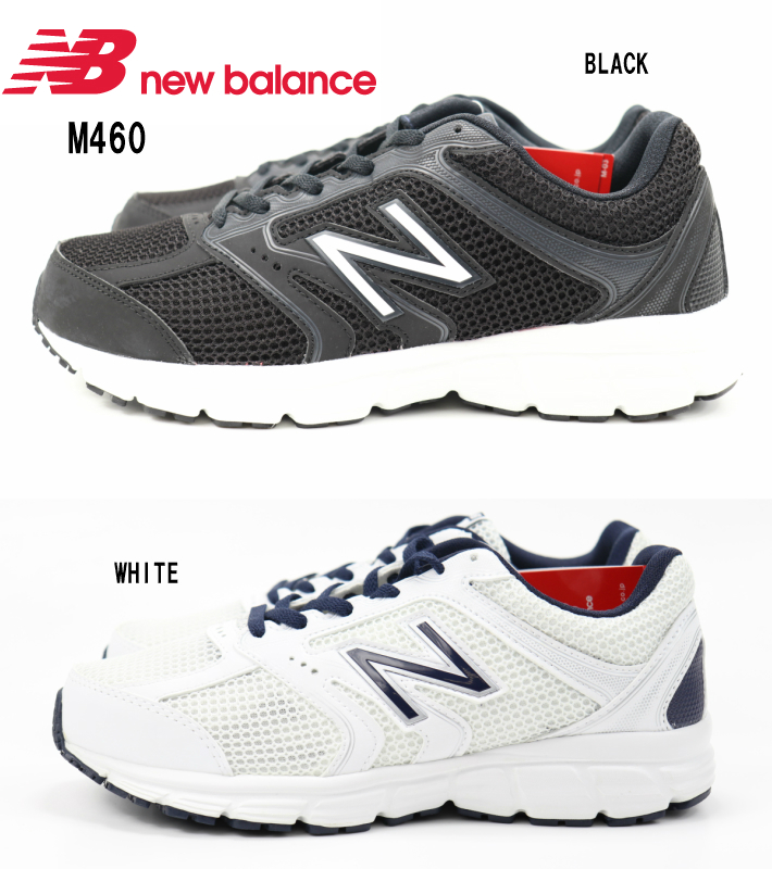 new balance m460