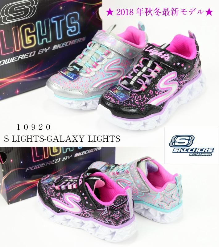 Skechers Galaxy Lights 10920L BKMT black multi Galaxy Lights