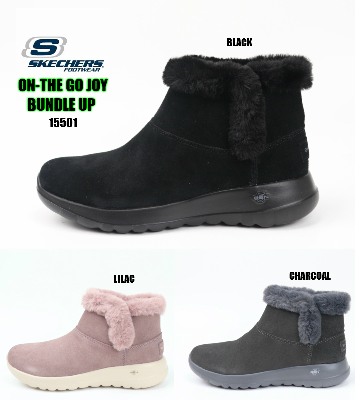 skechers on the go bundle