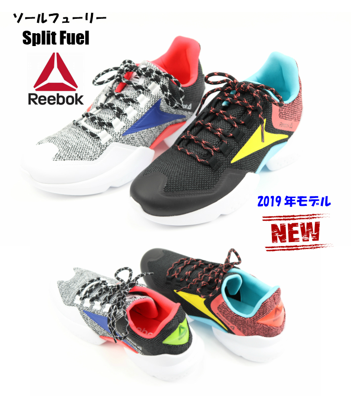 reebok shoes latest model