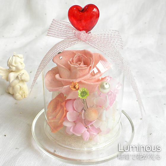 【お祝い・誕生日プレゼント】プリザーブドフラワー 光る ハートガラスドーム