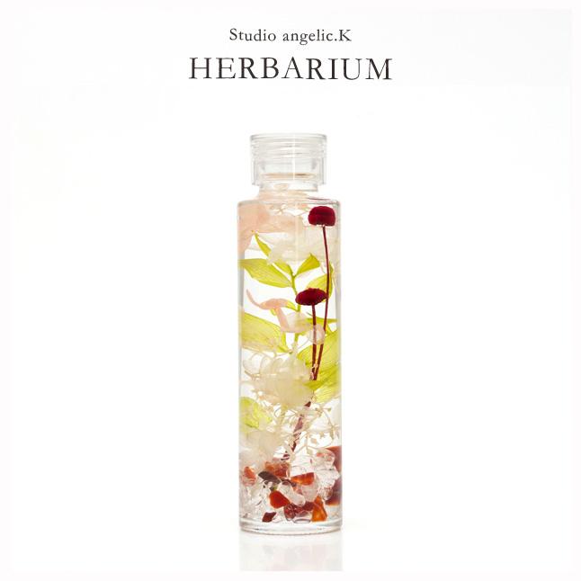 ハーバリウム プレゼント 花 ギフト 円柱瓶(小)天然石入り cis001