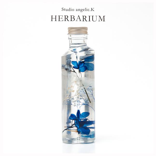 ハーバリウム プレゼント 花 ギフト ハート瓶(小) los002
