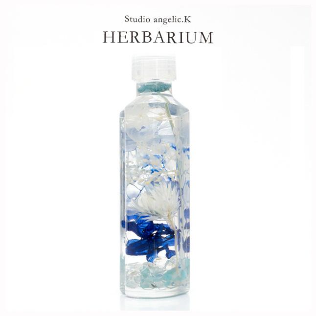 ハーバリウム プレゼント 花 ギフト ハート瓶(小)天然石入り los003