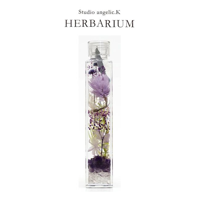 ハーバリウム プレゼント 花 ギフト 四角柱瓶(大)天然石入り sql001