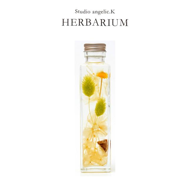 ハーバリウム プレゼント 花 ギフト 四角柱瓶(小) sqs001