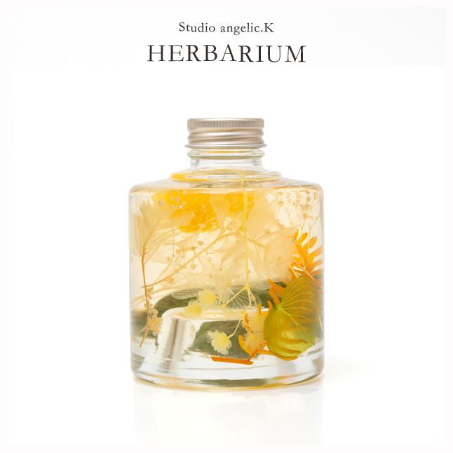 ハーバリウム プレゼント 花 ギフト スタッキング瓶 stk001