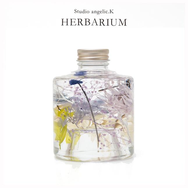 ハーバリウム プレゼント 花 ギフト スタッキング瓶 stk002