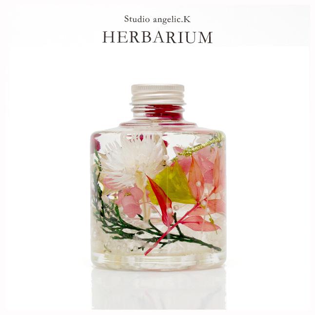 ハーバリウム プレゼント 花 ギフト スタッキング瓶 stk003