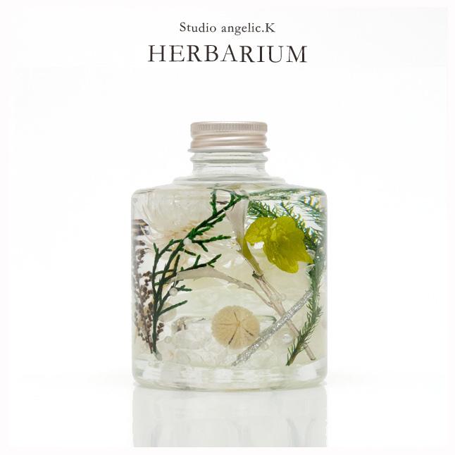ハーバリウム プレゼント 花 ギフト スタッキング瓶 stk004