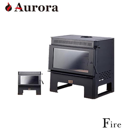 AURORA Fire オーロラ 薪ストーブ