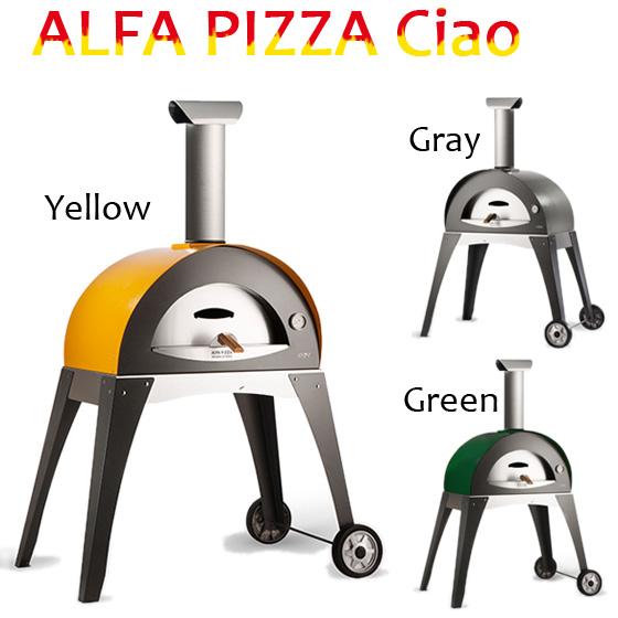ALFA PIZZA Ciao ピザ窯 ピッツァ オーブン チャオ【送料無料】