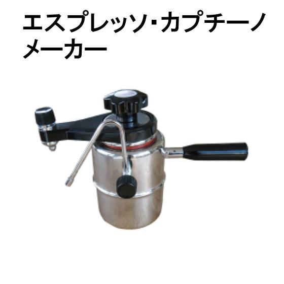 薪ストーブオプション「エスプレッソ カプチーノ メーカー」 モキ製作所 MOKI