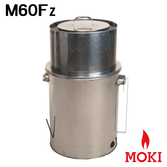 焚き火どんどん ゴミ焼却炉 M60Fz モキ製作所 MOKI