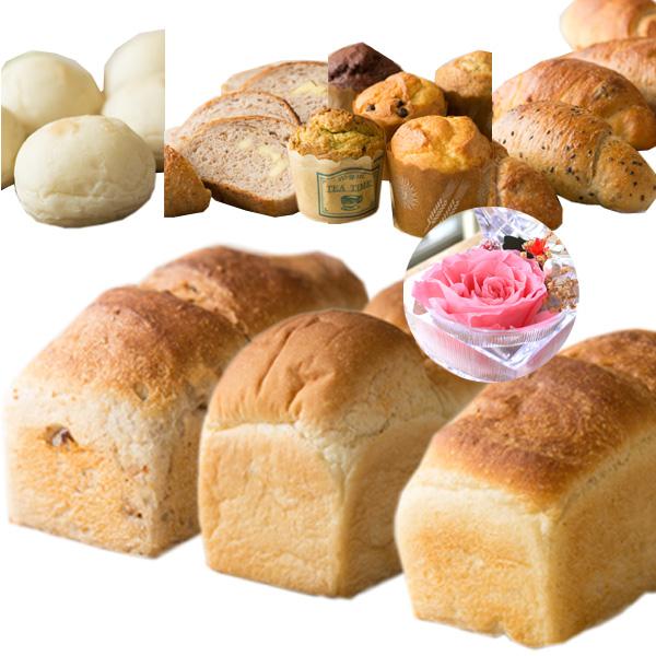 パン&お花セット(大)ギフト 誕生日プレゼント【送料無料】